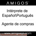 Tradutora e Intérprete profesional português-chinêsl para la Feria de Cantón na Guangzhou
