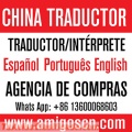 Intérprete chinês tradutor guia canton fair/feira de canton China